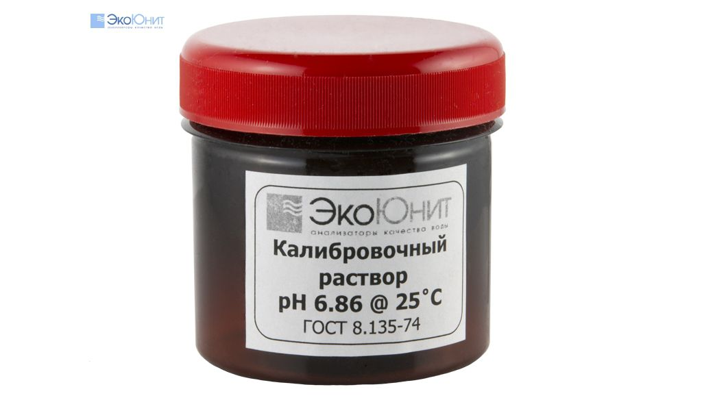 Калибровочный буферный раствор pH 6.86 для pH метров в новой герметичной упаковке