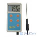 KL-9866 цифровой термометр со  щупом