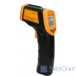 AR320 Пирометр - бесконтактный  инфракрасный термометр -32°C до 320°C