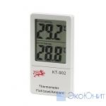 KT902 Термометр для измерения температуры в двух зонах
