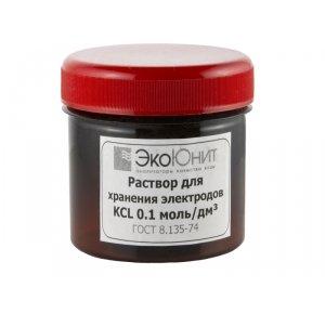 Калий хлористый KCl раствор 0.1 Моль для хранения электродов в новой герметичной упаковке