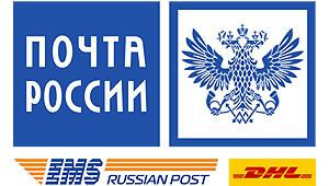 Доставка наложенным платежом через Почту России