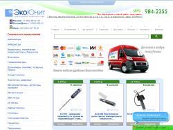 ЭкоЮнит - интернет магазин